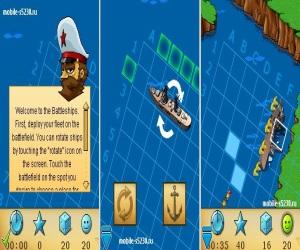 Морской бой 3